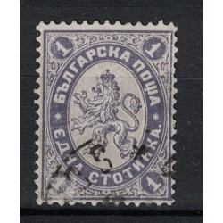 Bulgaria Známka 5545