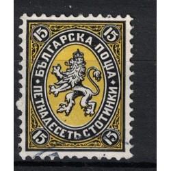 Bulgaria Známka 5547