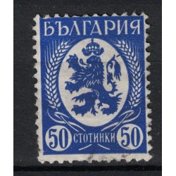 Bulgaria Známka 5598