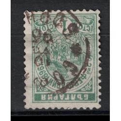 Bulgaria Známka 5617