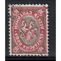 Bulgaria Známka 5628