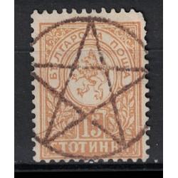 Bulgaria Známka 5630