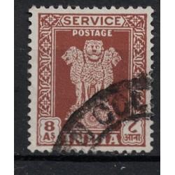 India Známka 5631