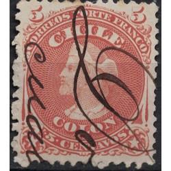 Chile Známka 5640