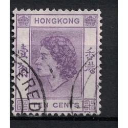 Hongkong Známka 5660