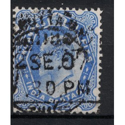 India Známka 5664