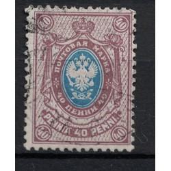 Finland Známka 5673