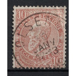 Belgie Známka 5685