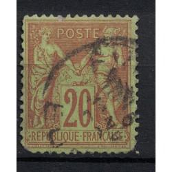 Francaise Známka 5686