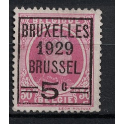 Belgie Známka 5710