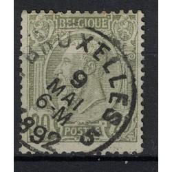 Belgie Známka 5754
