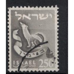 Israel Známka 5813