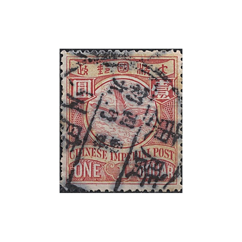Chinese Imperial Post Známka 5819
