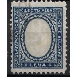 Bulgaria Známka 5820
