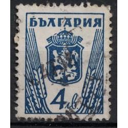 Bulgaria Známka 5822