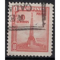 Philippine Známka 5824
