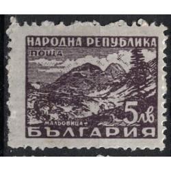 Bulgaria Známka 5827