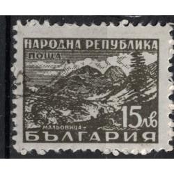 Bulgaria Známka 5828