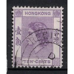 Hongkong Známka 5843