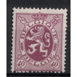 Belgie Známka 5883