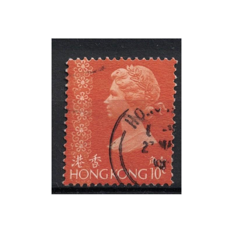 Hongkong Známka 5885