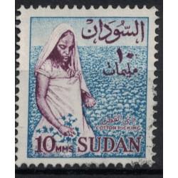 Sudan Známka 5891
