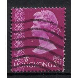 Hongkong Známka 5893