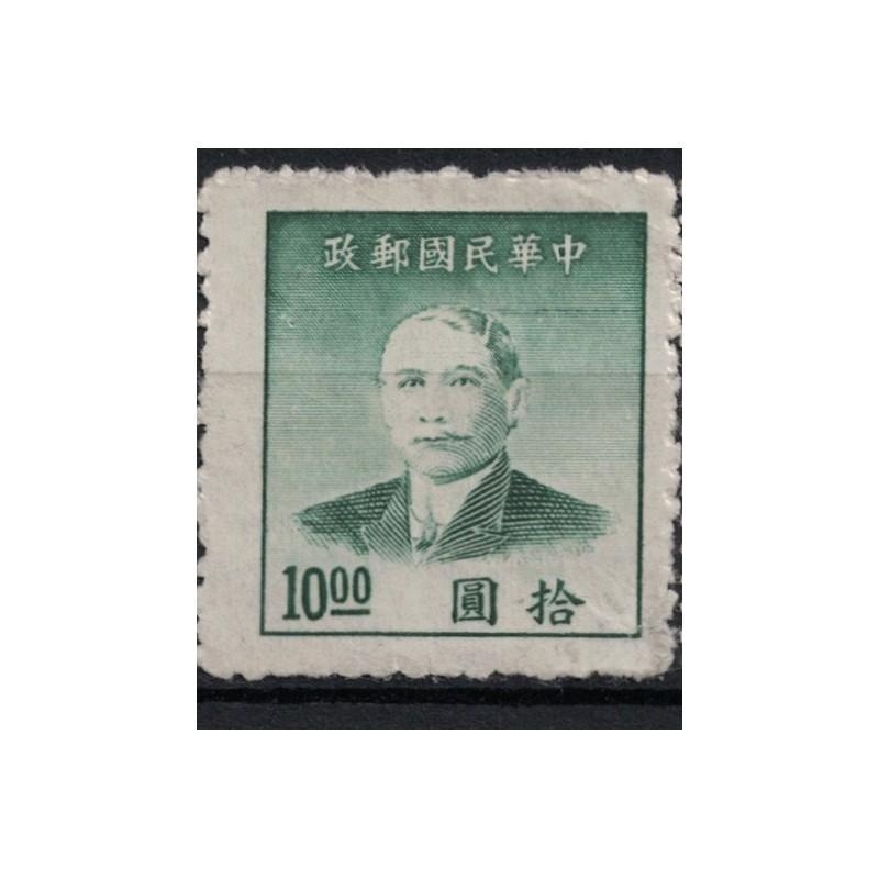 China Známka 5902