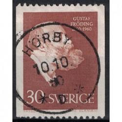 Sverige Známka 5912