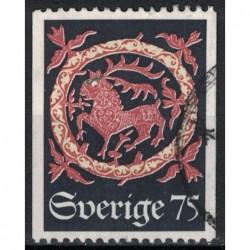 Sverige Známka 5915