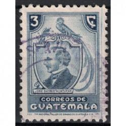 Guatemala Známka 5917