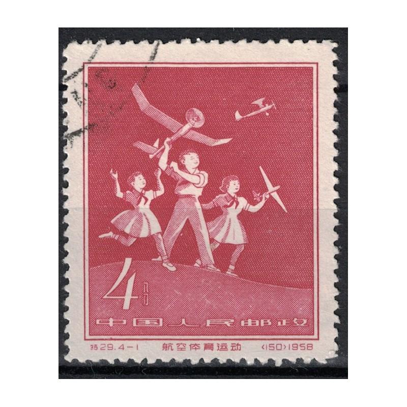 China Známka 5918
