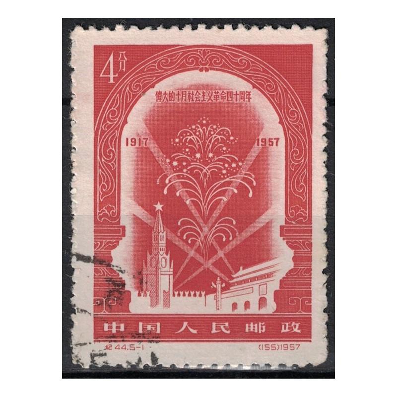 China Známka 5927