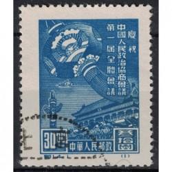 China Známka 5928