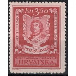 Hrvatska Známka 5948