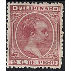 Filipíny Známka 5979