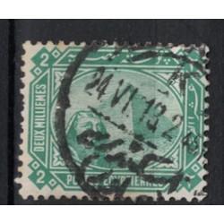 Egypt Známka 6041