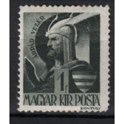 Magyar Posta Známka 6062