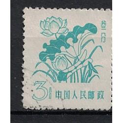 China Známka 6137