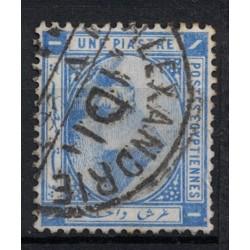 Egypt Známka 6185