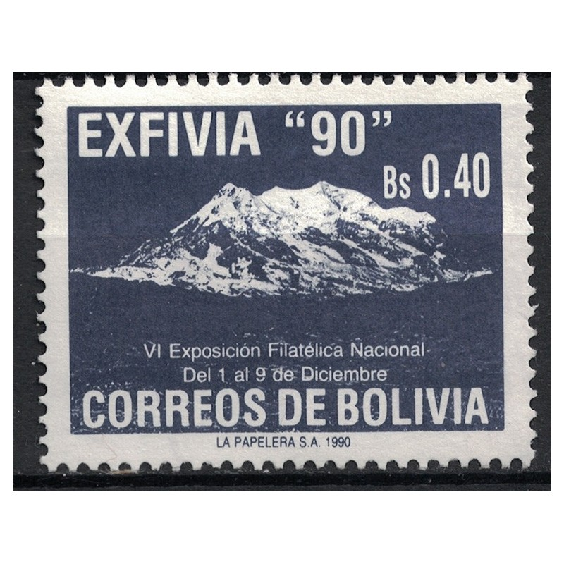 Bolivia Známka 6215