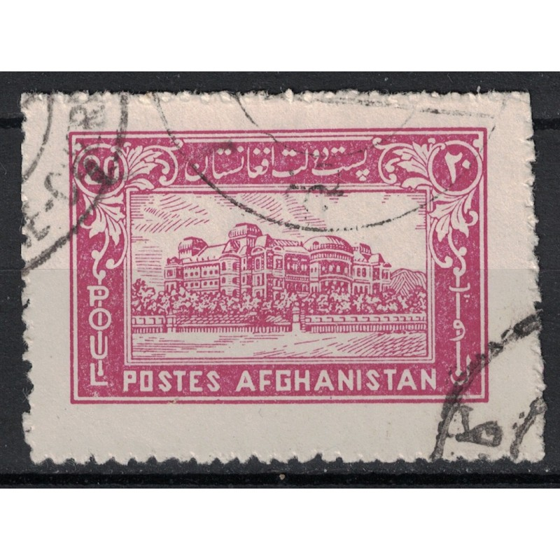 Afghanistan Známka 6218