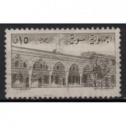 Iran Známka 6223