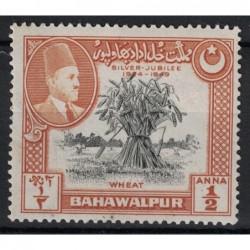 Bahawalpur Známka 6232