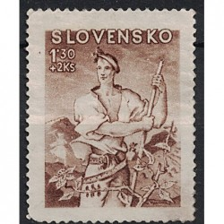 Slovensko Známka 6335