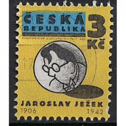 Česká Republika Známka 6409