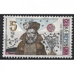 Česká Republika Známka 6412