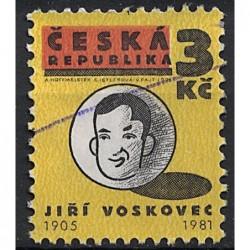 Česká Republika Známka 6416