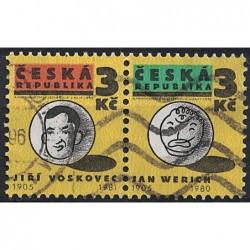 Česká Republika Známka 6417