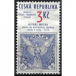 Česká Republika Známka 6425